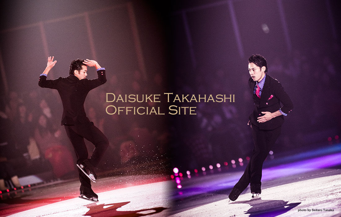 Daisuke Takahashi Official Site